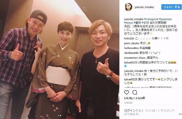 安田美沙子 着物 ブログ Instagram 心霊写真