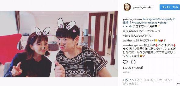 安田美沙子 着物 ブログ Instagram 心霊写真 和田アキコ