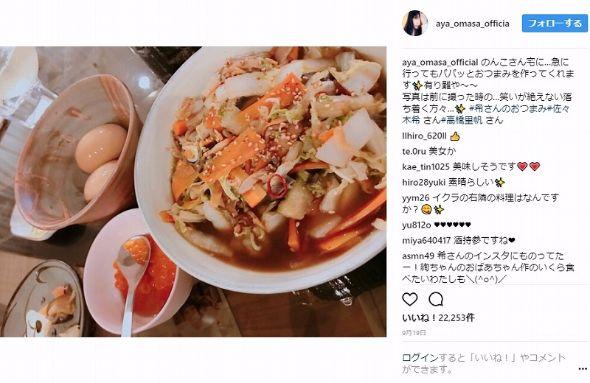 佐々木希 料理 エプロン グランエックス 秋田 Instagram 渡部健 家庭 大政絢 手料理