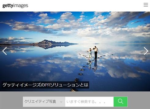 ゲッティ イメージズ、モデルが痩せて見える画像加工を規約で禁止に 日本版サービスでも適用