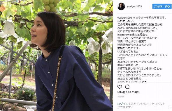 石田ゆり子 誕生日 年齢 48歳 Instagram