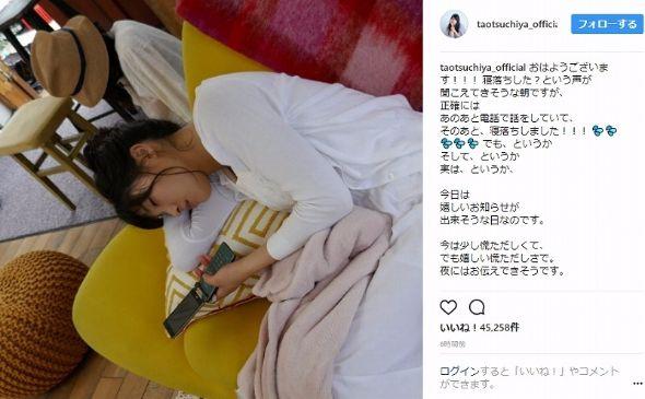 土屋太鳳 寝顔 ガラケー Instagram
