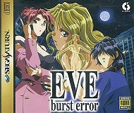EVE burst error