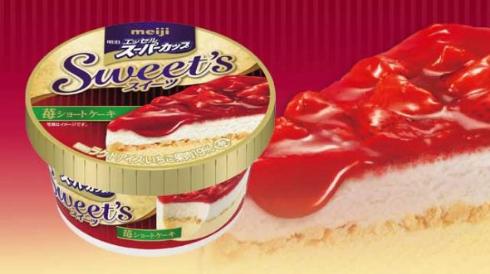 スーパーカップ 苺ショートケーキ 復活