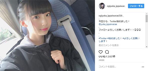 NGT48 荻野由佳 おぎゆか Twitter