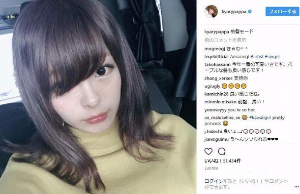 きゃりーぱみゅぱみゅ 米津玄師 打上花火 DAOKO Instagram