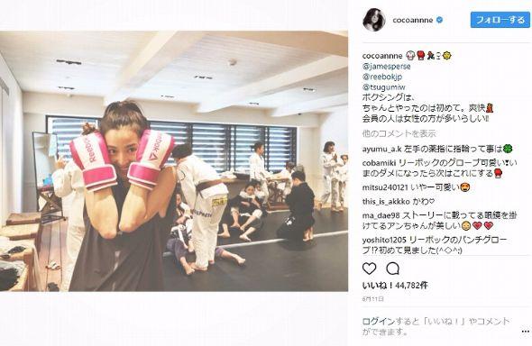 中村アン 筋肉 くびれ 腹筋 トレーニング Instagram Reebok