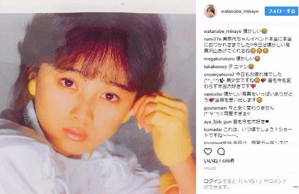 渡辺美奈代 幼少期 ブログ おニャン子クラブ