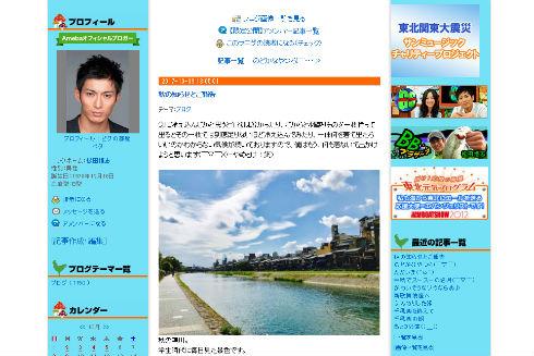 松田悟志さんのブログ