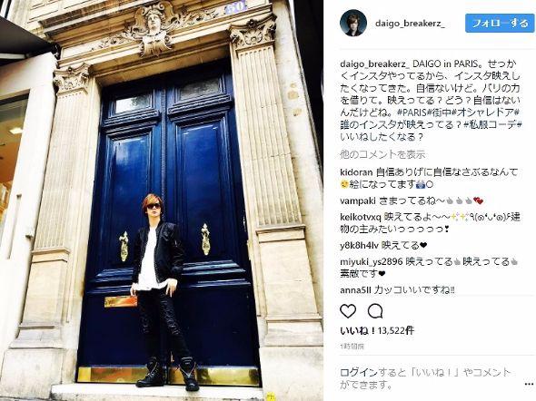 DAIGO インスタ映え Instagram フランス 凱旋門賞