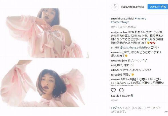 広瀬すず 制服 先生! Instagram