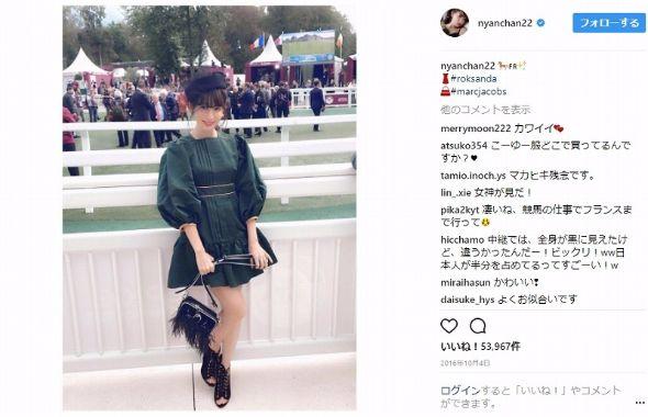 小嶋陽菜 こじはる 凱旋門賞 競馬 フランス ファッション