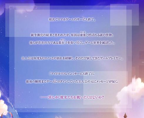 終幕彼女(エンドロール)