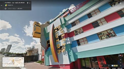 カナダの「トゥーンタウン」みたいな街がポップで楽しいと話題に ストリートビューで街を探索してみた