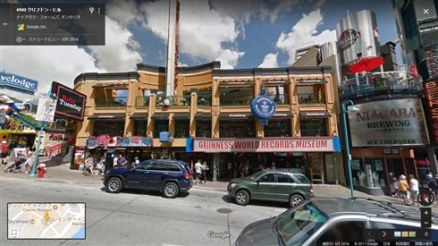 カナダの「トゥーンタウン」のような街がポップで楽しいと話題に ストリートビューで街を探索してみた