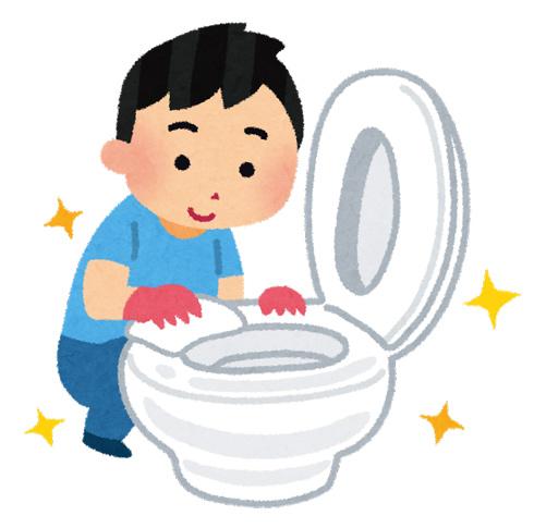 トイレ掃除には重曹、クエン酸が使える! 床から便器まできれいにする方法
