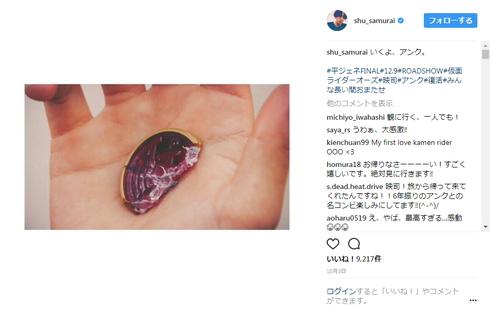 仮面ライダー平成ジェネレーションズ FINAL 三浦 渡部 共演