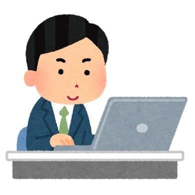 副業 ソフトバンク SoftBank 仕事