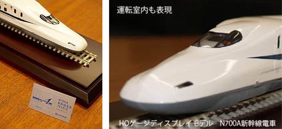 http://image.itmedia.co.jp/nl/articles/1710/12/l_si_nissha-yumekobo-01.jpg