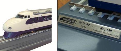http://image.itmedia.co.jp/nl/articles/1710/12/l_si_nissha-yumekobo-02.jpg