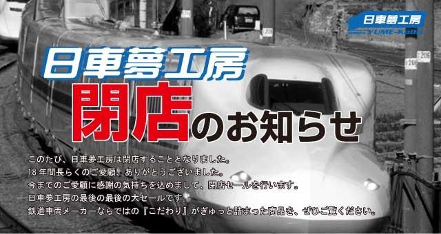 http://image.itmedia.co.jp/nl/articles/1710/12/l_si_nissha-yumekobo-04.jpg
