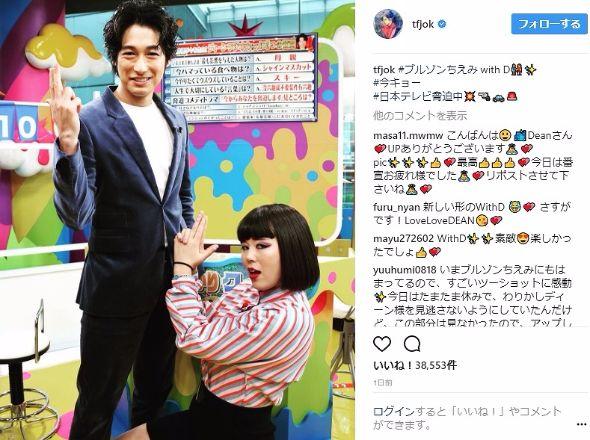 ブルゾンちえみ 綾野剛 ディーン・フジオカ 今からあなたを脅迫しま PON! Instagram
