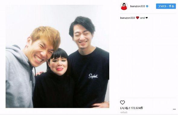 ブルゾンちえみ 綾野剛 コウノドリ Instagram witB ブリリアン