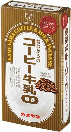 コーヒー牛乳 線香 カメヤマ