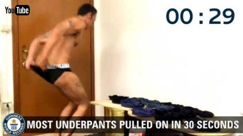 パンツ 穿く 30秒 枚数 ギネス世界記録