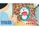 """アニメ「ドラえもん」にトラウマひみつ道具""""バイバイン""""登場 原作マンガが期間限定無料配信中"""