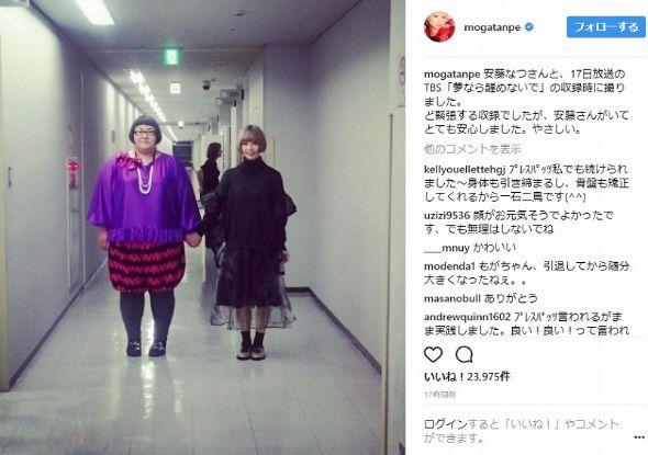最上もが 安藤なつ 現在 でんぱ組.inc 脱退 Instagram