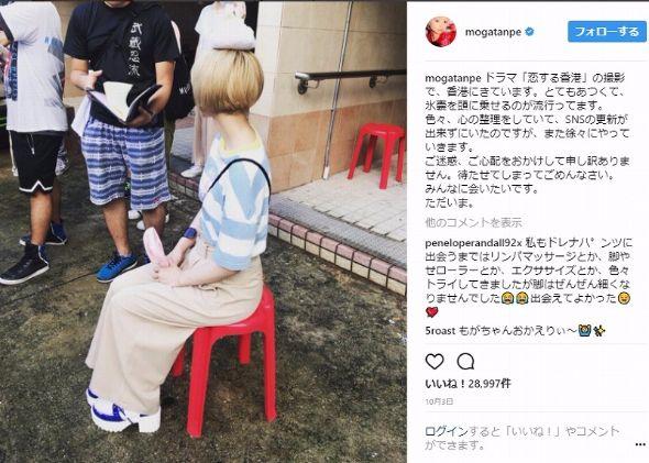 最上もが 安藤なつ 現在 でんぱ組.inc 脱退 Instagram 恋する香港