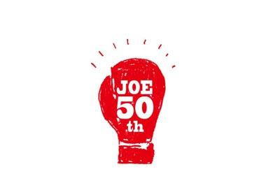 あしたのジョー50周年ロゴ