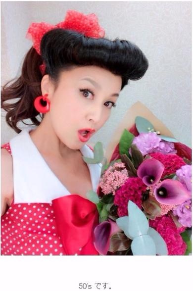 藤原紀香 UQmobile CM ブログ ファッション
