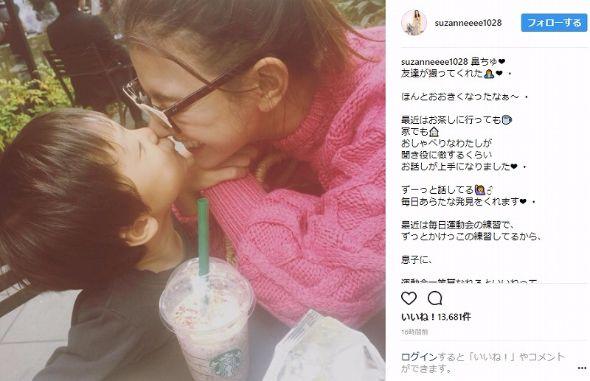 スザンヌ 息子 キス Instagram