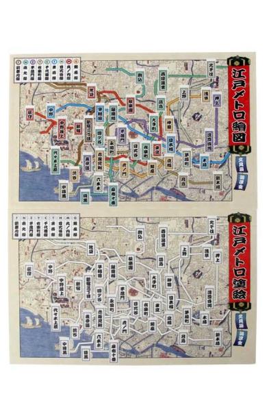東京メトロ 路線カラー インク ブングボックス