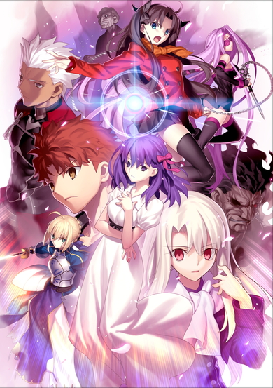 10月14日公開の劇場アニメ「Fate/stay night [Heaven's Feel]」が週末動員数、興行ランキングで1位に