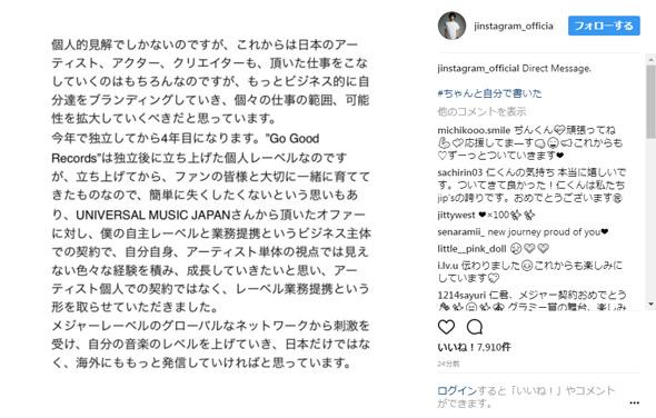 赤西仁 アルバム メジャー