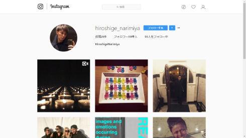 成宮寛貴Instagram