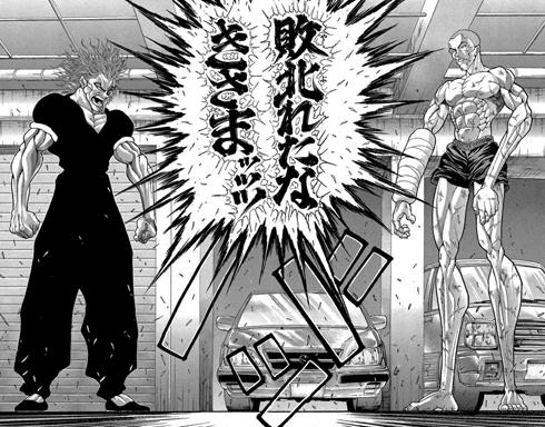 アニメ 刃牙 エロ