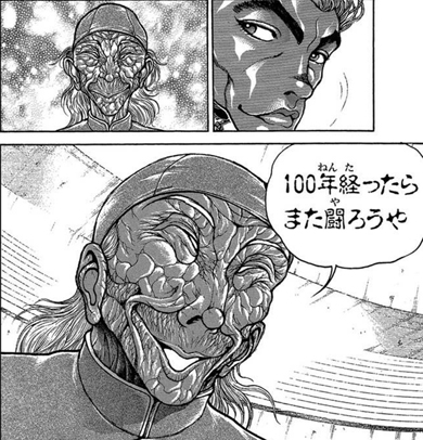 バキBAKI 27巻 162P