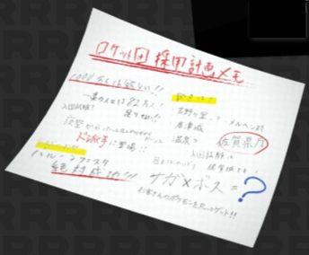 佐賀県 佐賀県庁 ロケット団 ポケモン ニャース ポケットモンスター 募集