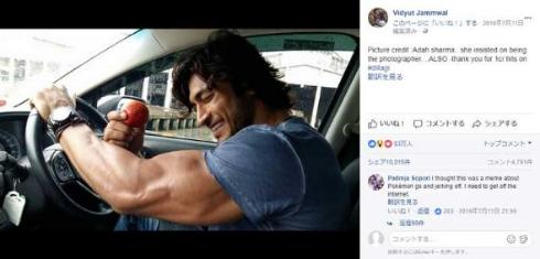 Vidyut Jammwal インド人 俳優 かっこいい イケメン アクション映画