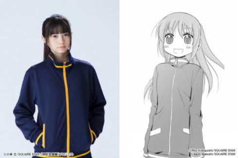 「咲-Saki-阿知賀編 episode of side-A」高鴨穏乃役 桜田ひより