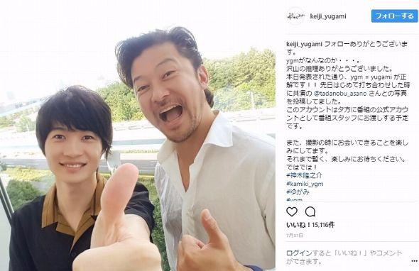 神木隆之介 斎藤工 刑事ゆがみ Instagram