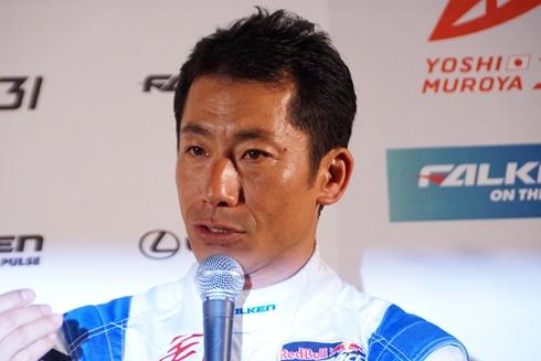 レッドブル レッドブル・エアレース Redbull 世界一 パイロット 室屋義秀 Yoshi Muroya