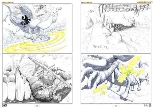 スタジオカラー「龍の歯医者」劇場上映決定! Blu-rayの発売は2018年1月24日に