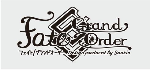 「サンリオ×FGO」は、ワゴンショップ、コラボカフェも開催