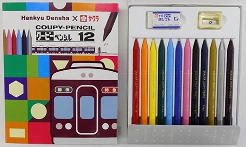 阪急電車クーピーペンシル
