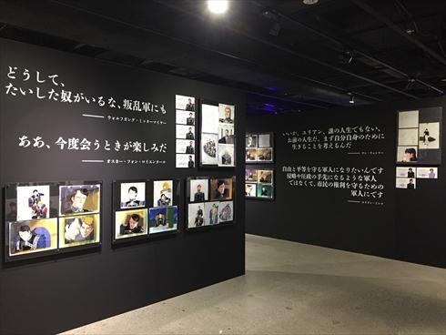銀河英雄伝説 銀英伝 35th 銀河英雄伝説 〜The Art Exhibition〜